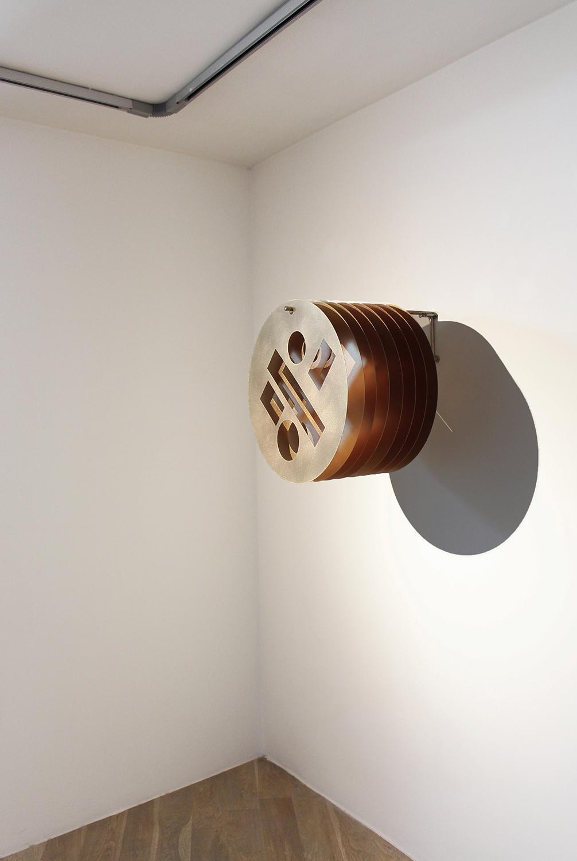 Benjamin Ossa / Ya la aurora no es nada nuevo, 2017, bronze and steel, 53 (diameter) x 45 cm