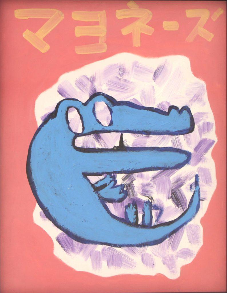 Blue Croc, 2020, oil on paper, 39 x 29 cm