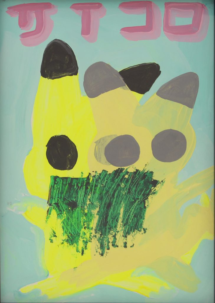 Sick Pickatchu, acrylic on paper, 39 x 29cm